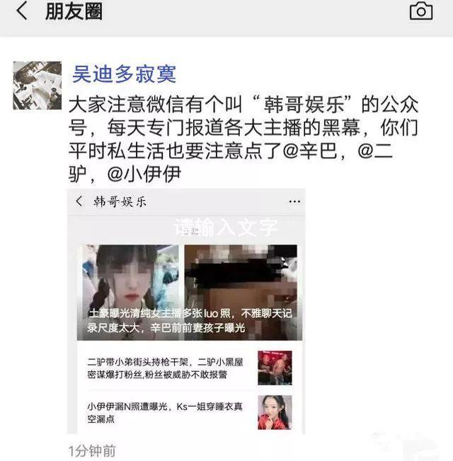 助理瞪眼呵斥吴迪查房:当我是弟弟啊?吴迪发警告斥骂 作者: 来源:网红大事件爆料