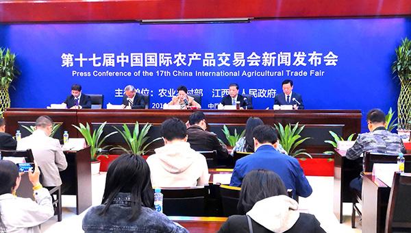 农交会11月中旬在南昌举行,32个县委书记或县长登台推介
