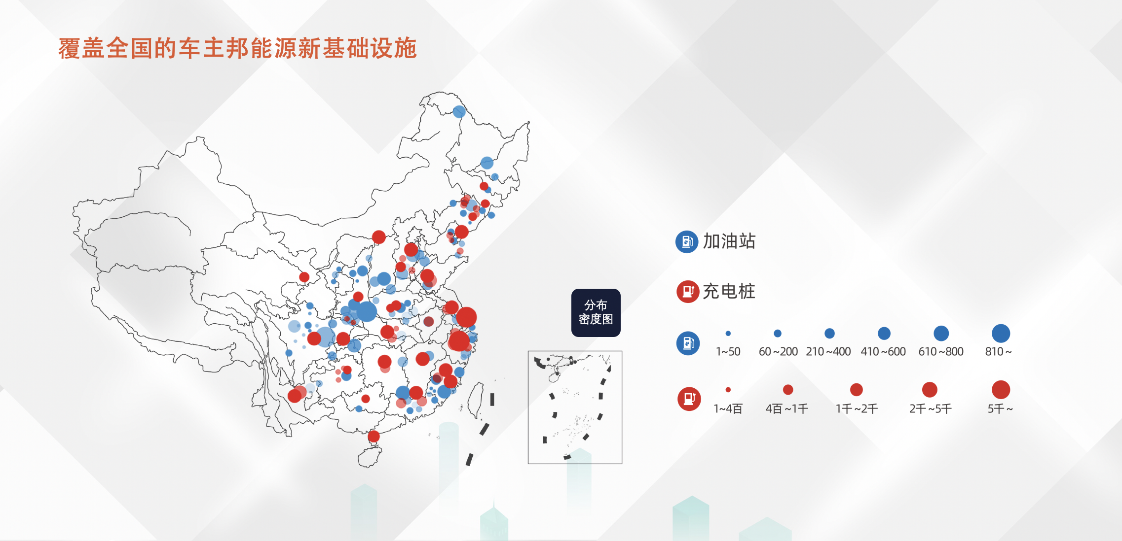 """CEO王陽:車主邦要做整個能源行業的""""新基礎設施"""""""