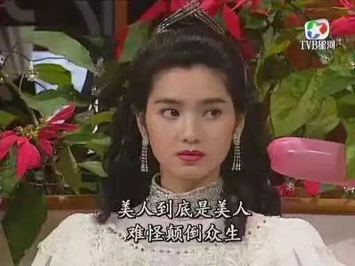 她曾被刘建雄签下,美貌曾让李嘉欣吃醋大骂,如今48岁复出拍戏