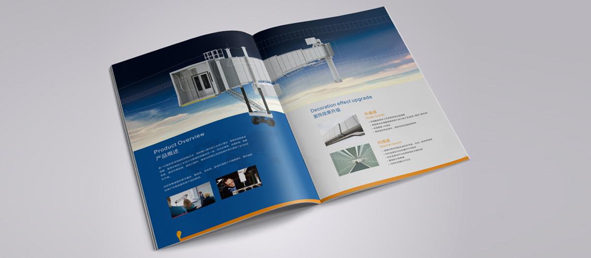空港登机桥宣传手册设计