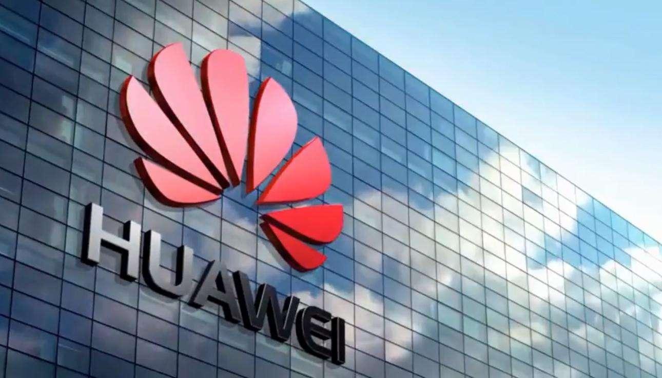 华为前三季度销售收入6108亿元,已签定60多个5G合同_业务