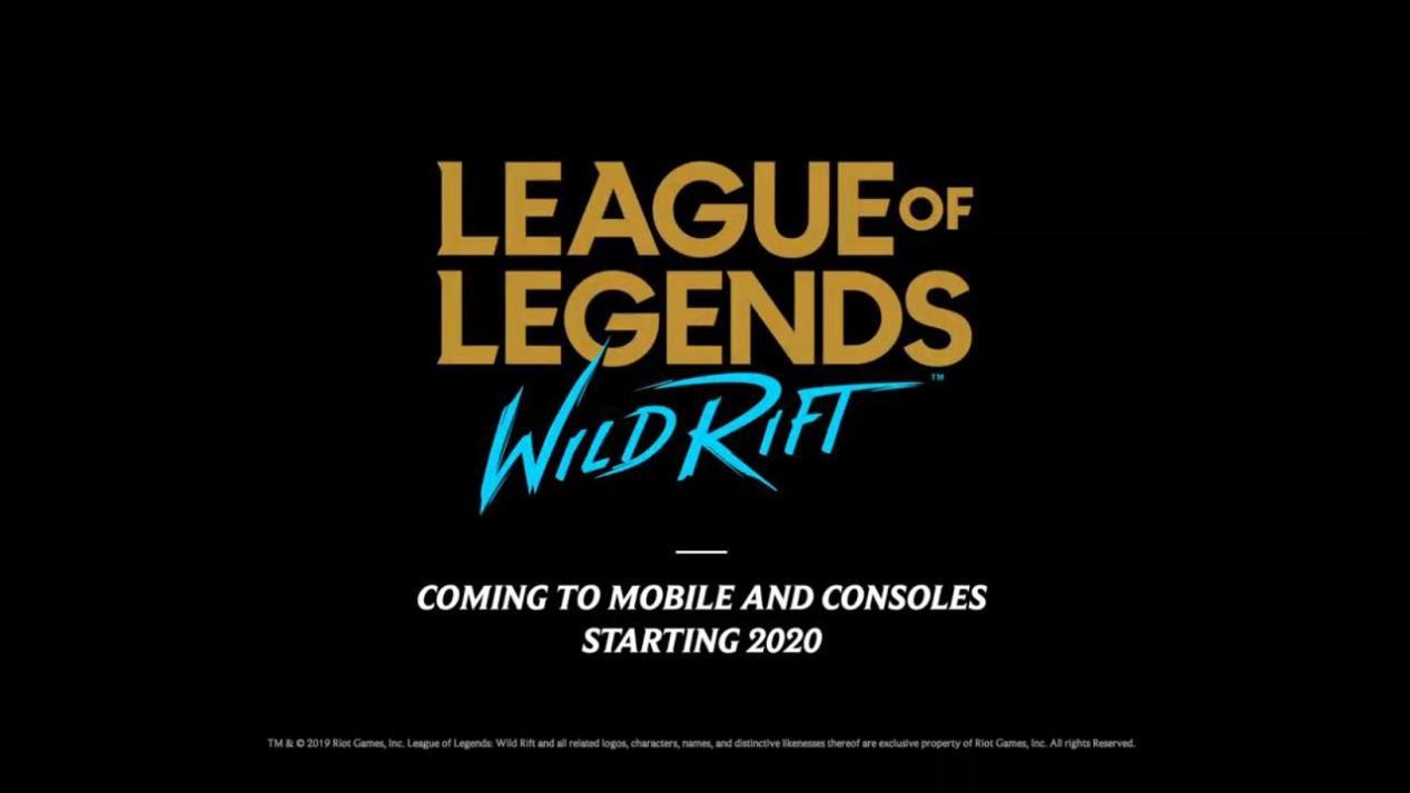 《英雄联盟》手游公布!同时还有衍生卡牌游戏和格斗游戏!