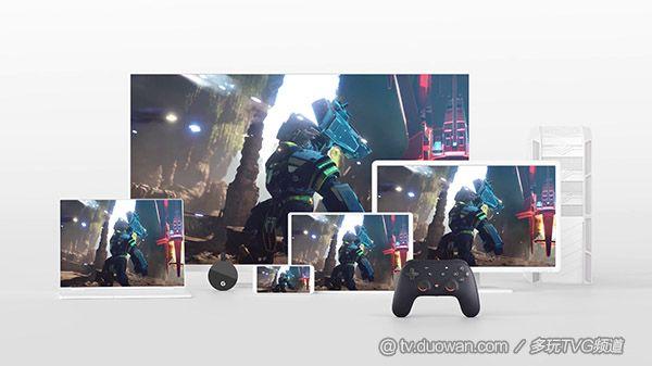 谷歌宣布Stadia云游戏服务将于11月19日上线