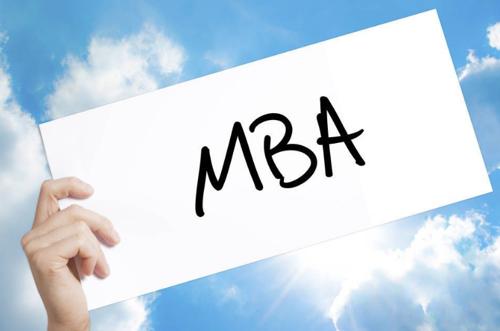 南京免联考MBA学位班报名中心