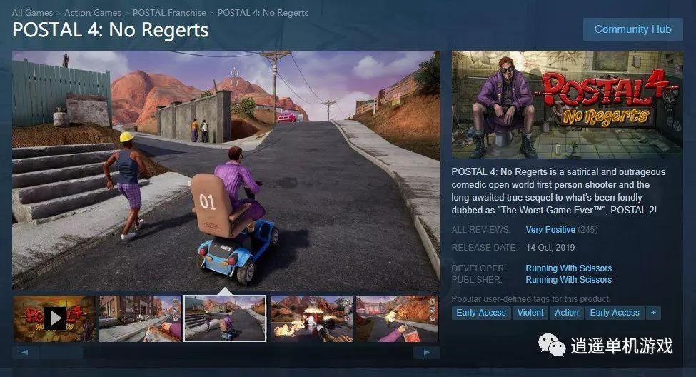 《喋血街头4》上架Steam国区63元体验