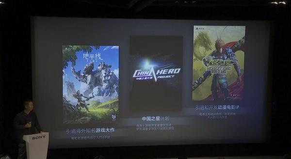 《西游记之大圣归来》PS4国行首发BOSS战及花絮公开_开发