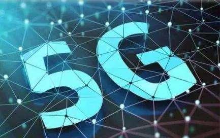 在乌镇遇见5G预见美好未来