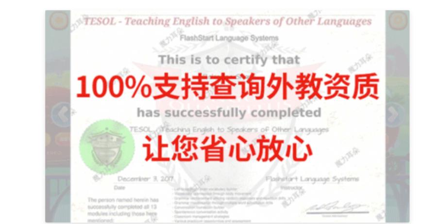 http://www.jiaokaotong.cn/shaoeryingyu/234218.html