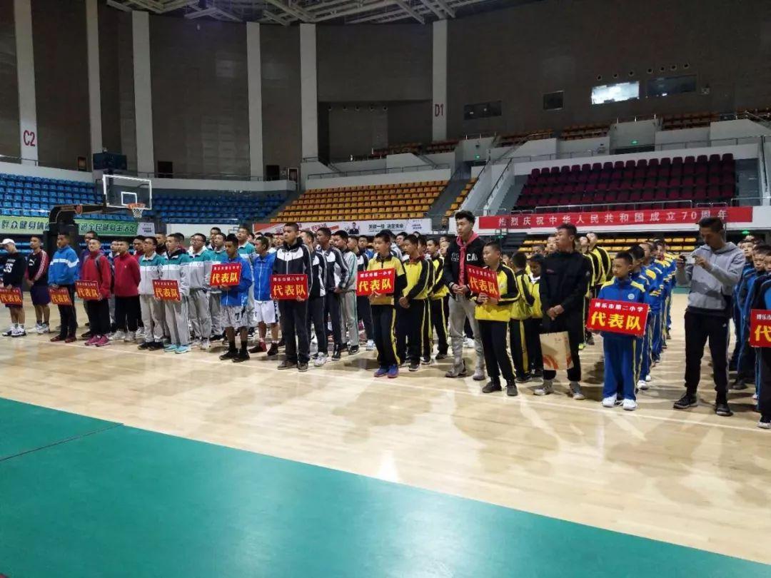 """博乐市教育系统举办""""灵壤杯""""中小学生男子篮球赛"""