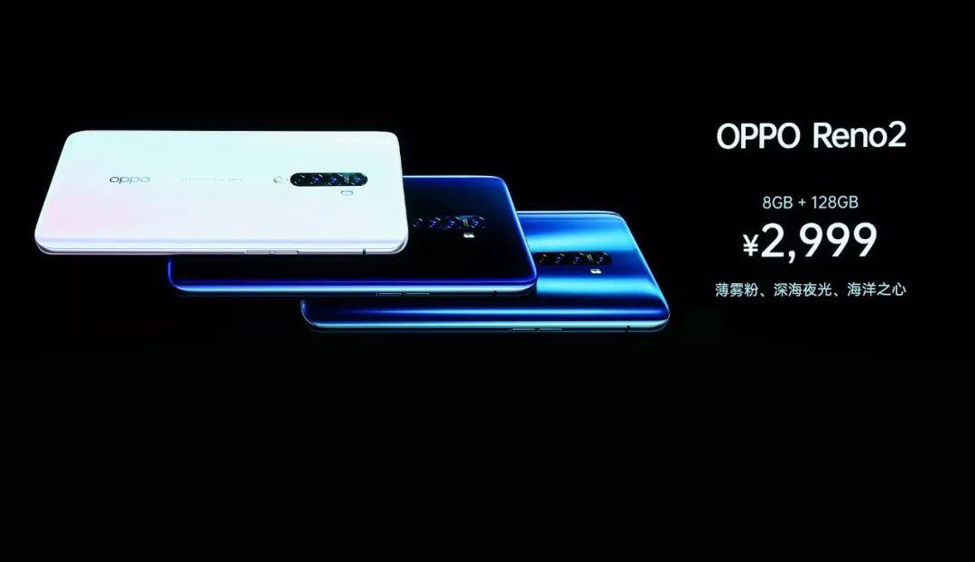 OPPO+OnePlus+realme,欧加军团成型