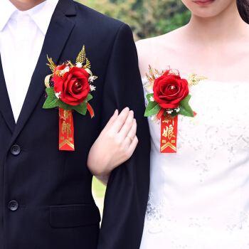 <b>泉州:闪婚一个月,女方要离婚,彩礼188888元归谁法院这样判……</b>