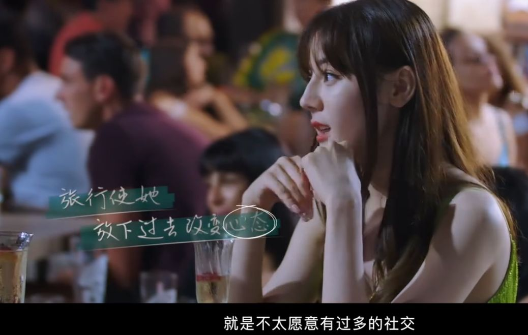 热巴上综艺自曝27岁第一次去酒吧,被路人突然搭讪,反应很可爱 作者: 来源:不八卦会死星人