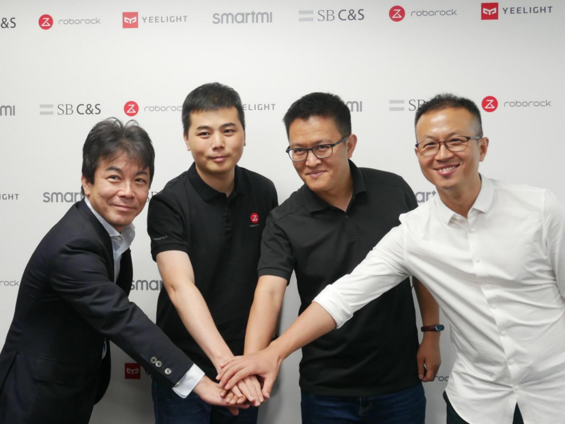 石头科技和日本软银达成合作发售RoborockS6