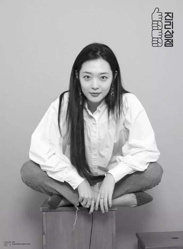 """2019年會是被記入""""韓國娛樂圈史冊""""的一年"""