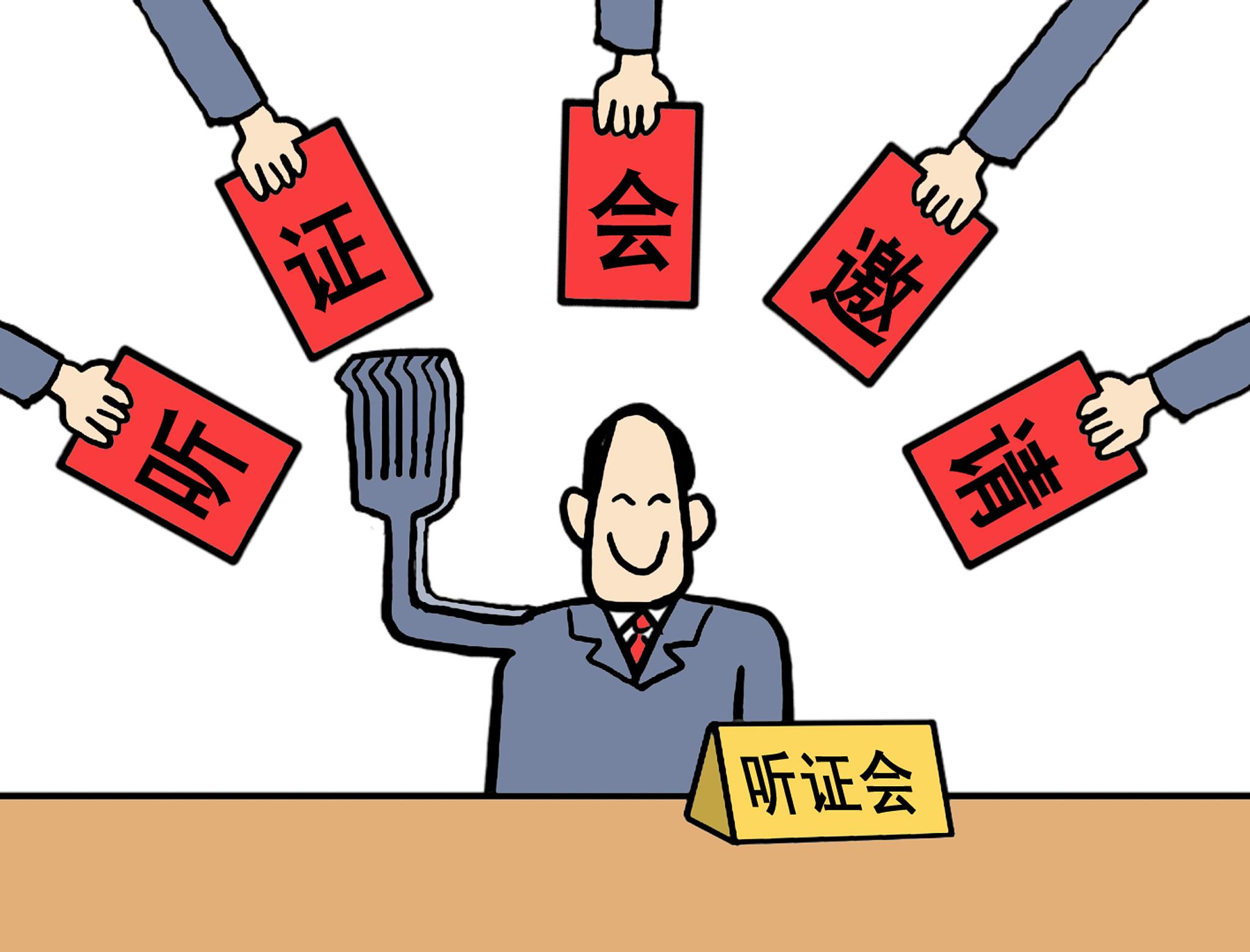 你有发言权!贵州收费公路货车通行费调整听证会今起报名