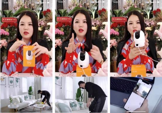 著名主持人李湘淘宝直播力荐大华乐橙TP2摄像头_识别