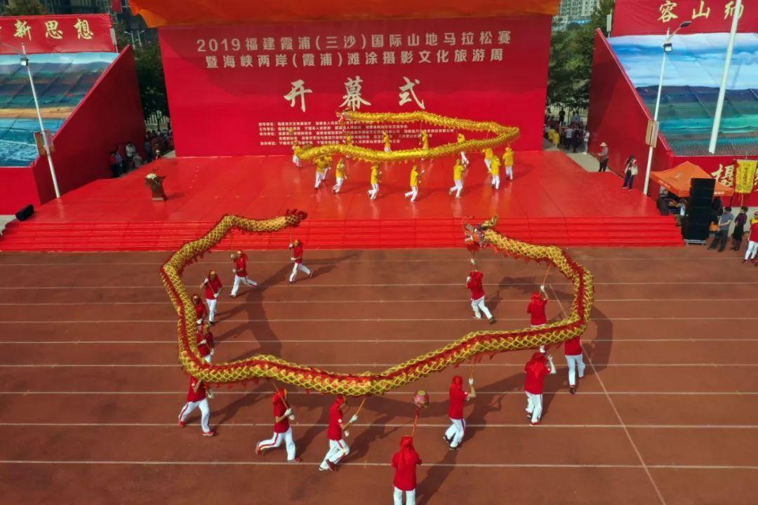 2019福建霞浦(三沙)国际山地马