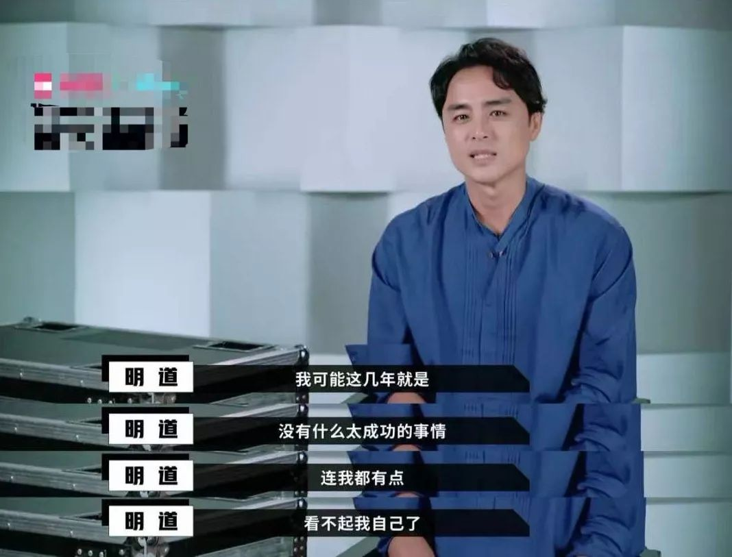 直言有点看不起自己,那些霸屏的台湾偶像剧里的童年男神现在都怎么样了?