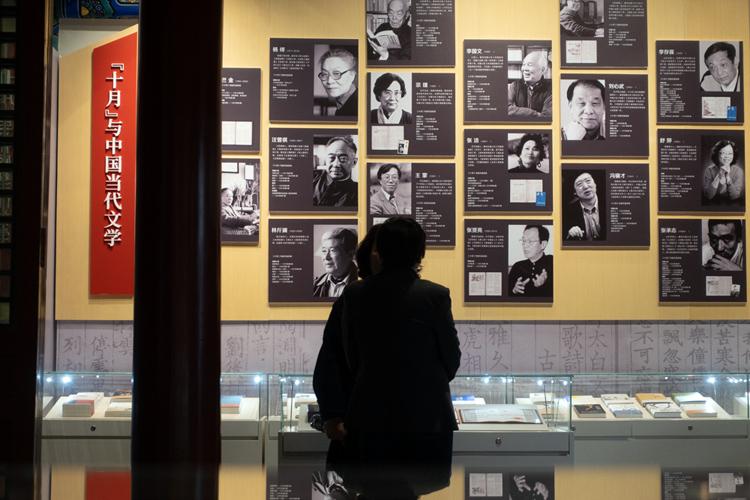 【新京报】史铁生手稿亮相北京十月文学月主展览|组图