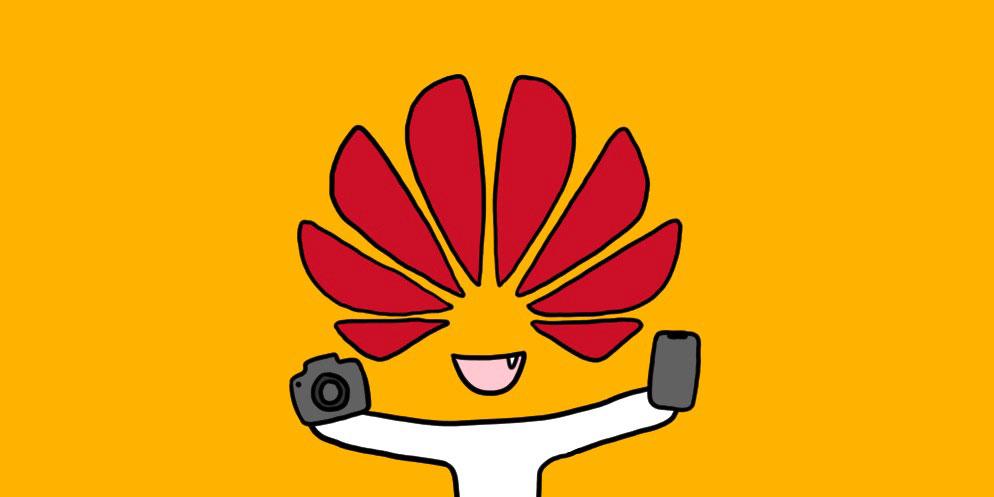 华为公布 2019 年前三季度经营业绩:销售收入 6108 亿元,手机发货量超 1.85 亿台_业务
