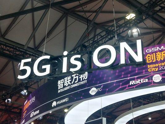 华为的5G突围_杨超斌
