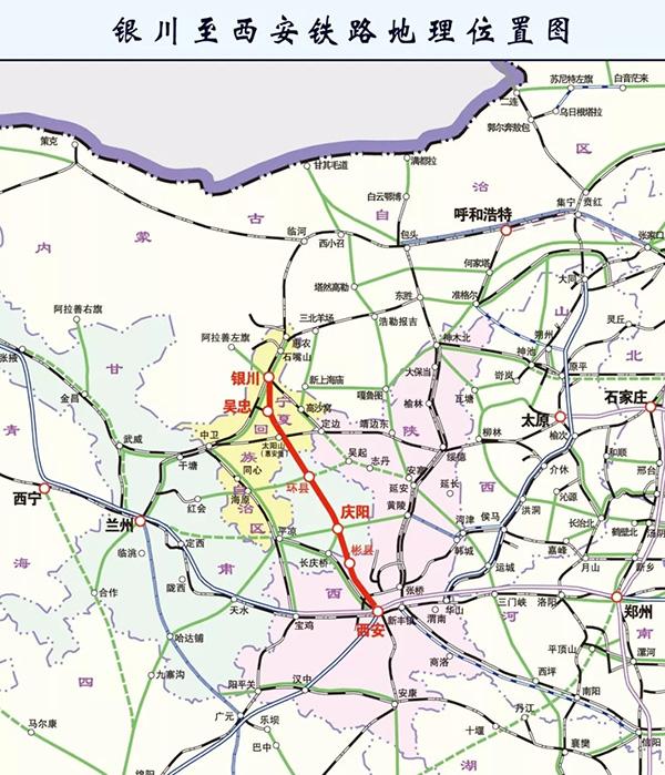 ?#28843;?#26032;闻@银西高铁宁夏段已建成,将结束宁夏没有高速铁路的历史