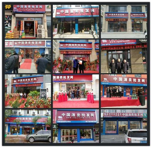 中国酒类批发网破冰传统零售痛点,激活酒水行业新价值_消费者