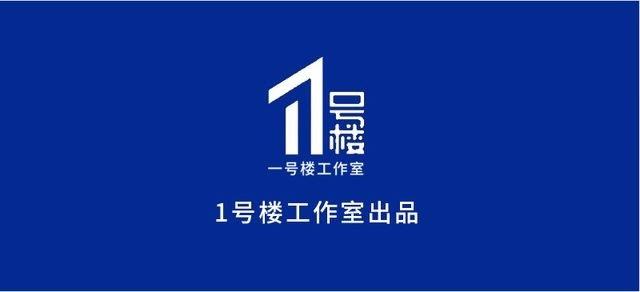 广州动员部署十一届市委第九轮巡察