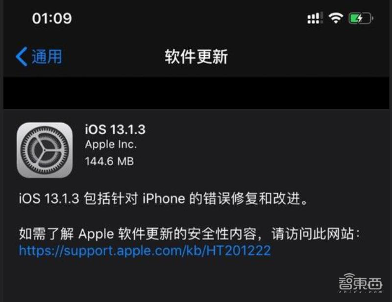 今晨iOS13再迎升级,苹果努力提升系统稳定性