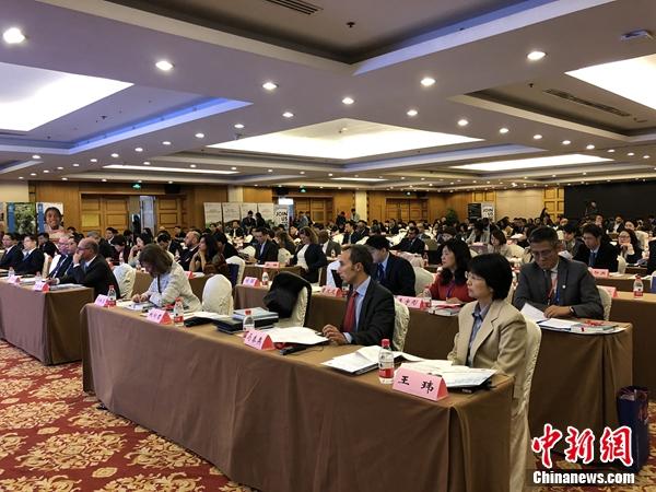 2019中国扶贫国际论坛在京举行助力全球贫困治理