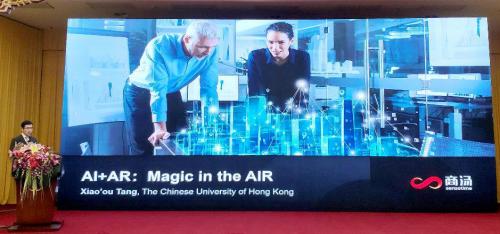 """世界顶级AR大会ISMAR首次在中国举办商汤科技展现""""AI+AR""""的一天"""