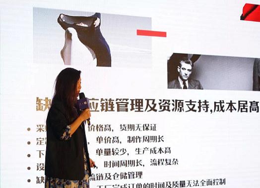 独立设计师生态产业战略联盟在沪发布