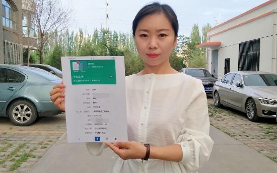 人民网■内蒙古一女子户籍学籍被冒用13年 冒用者学籍已注销