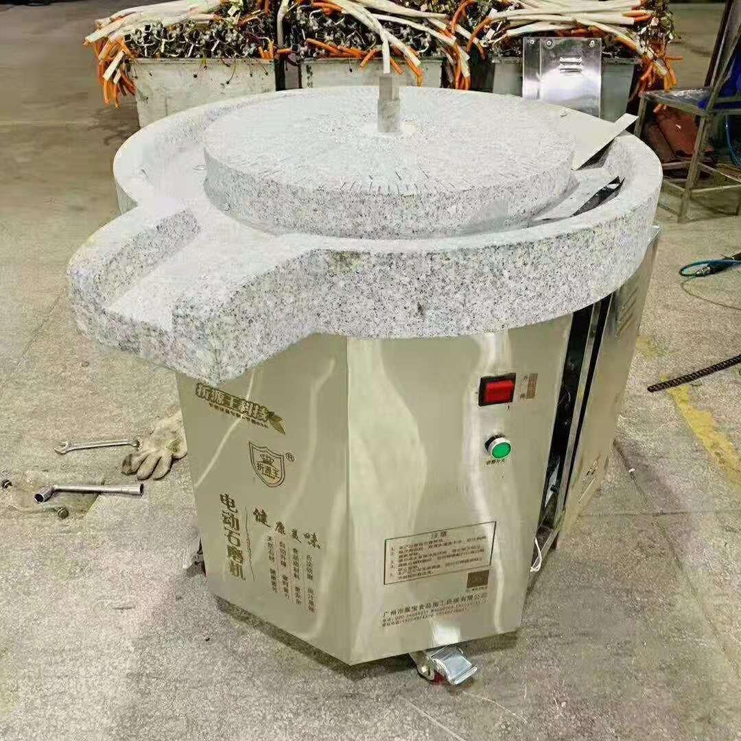 新款电动石磨机