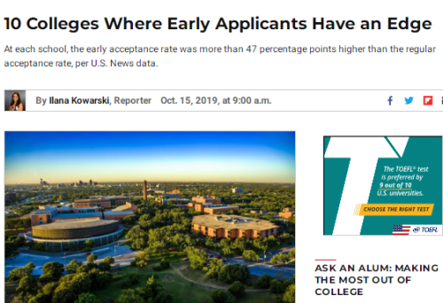 美国留学:最具早申优势的10所美国大学,请纳入择校名单!