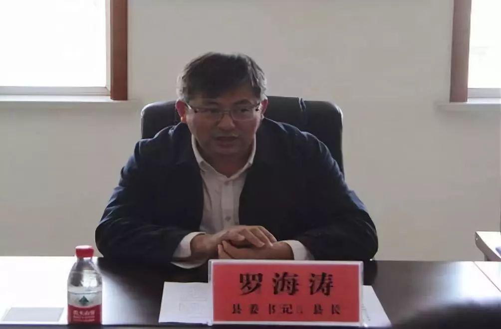 <b>基层|林口县政府召开燃气市场专项整治会议</b>