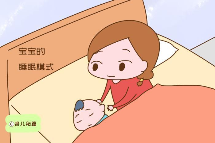 心理学家:宝宝睡觉睡不好,身心容易出问题,你家睡对没?