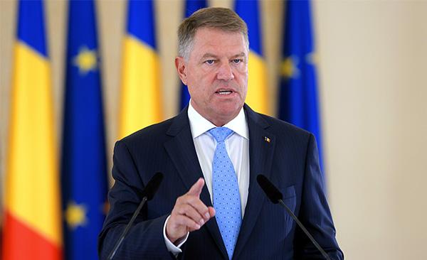 罗马尼亚总统提名新总理组建过渡政府,5日前原总理遭弹劾