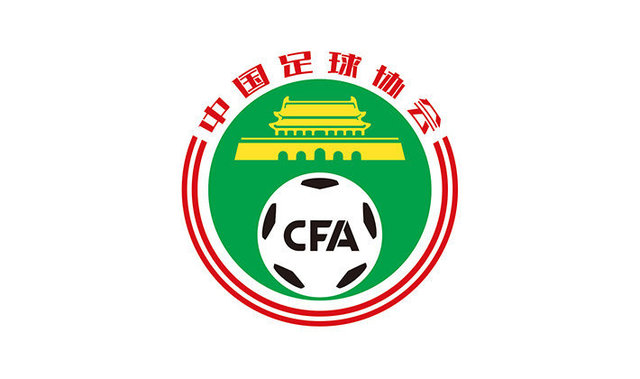 中国足协宣布不再持有中超公司股份,年底成立职业联盟_刘奕