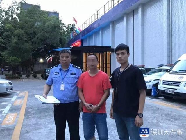 为赌一把骗定金玩失踪,装修师傅终究还是输了,被深圳警方刑拘
