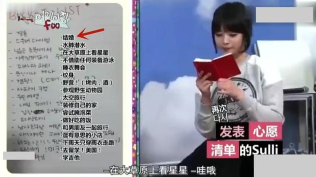 刘欣:雪莉生前遗愿清单,文娱至死的时代该何去何从