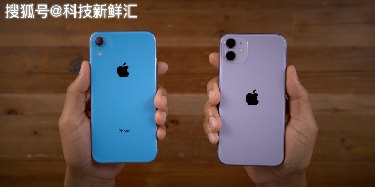 傳蘋果計劃在印度生産iPhone 11,因為便宜和中美最佳替代