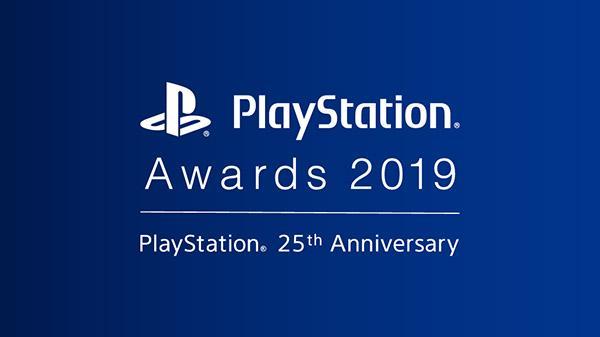 PlayStation2019颁奖大会日期公布玩家可参与投票_游戏