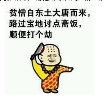 幽默笑话:我们点了六个菜,我吃了三碗米饭,她吃了两碗米_段子