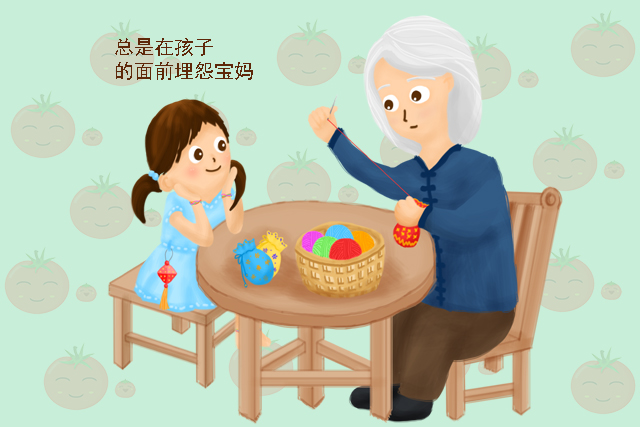 有这四种行为的老人不适合带娃,宝妈别大意,否则哭的日子在后头