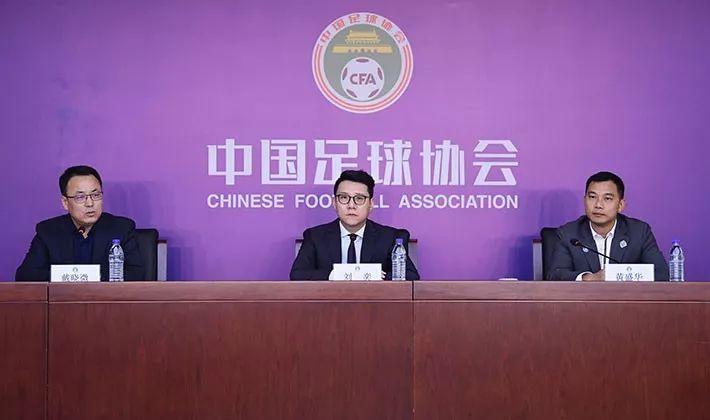 中国足协退出中超公司!取而代之的职业联盟将带来哪些变化?_足球