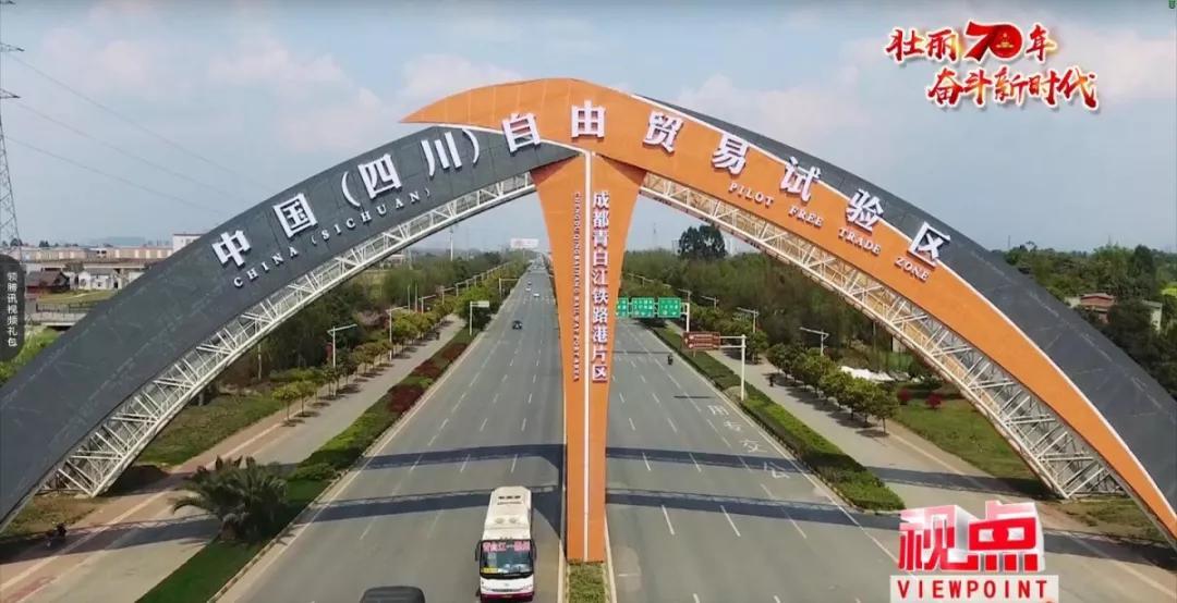 青白江区总人口_青白江区人民医院