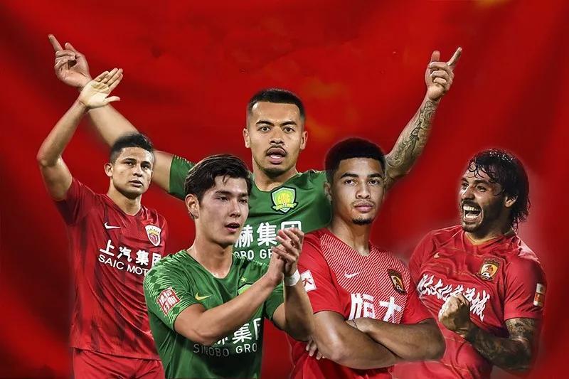 中国足协公布集训大名单,广州恒大血亏,北京国安大赚!_国奥