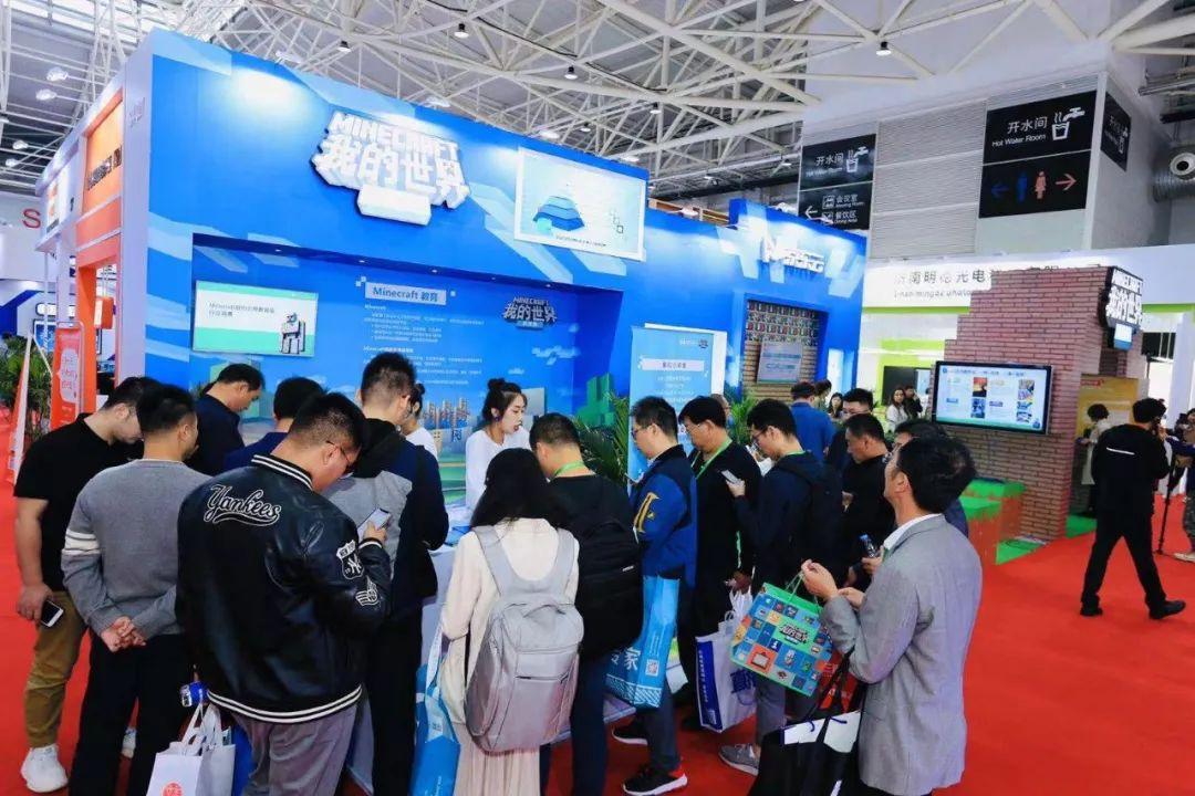 京东、微软联手,Minecraft我的世界教育版开启教育信息化2.0